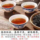 Authentic Yunnan Fengqing Yunnan Black Tea New Tea Wild Ancient Tree Black Tea Kungfu Tea 500g Bags Bulk Lucent