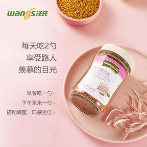 汪氏蜂蜜荷花粉天然品质食用蜂花粉未破壁莲花粉160g