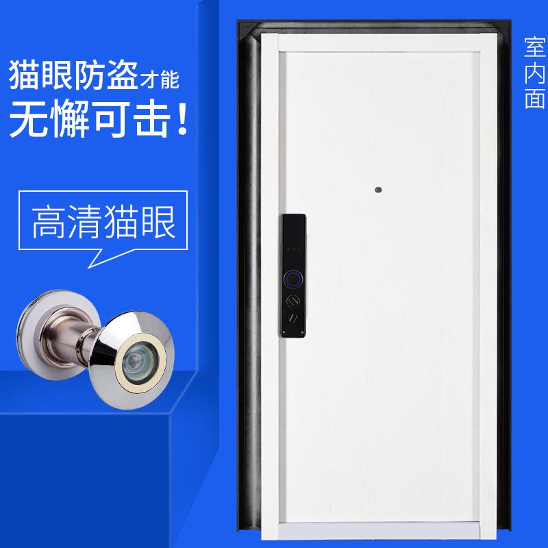 汉匠甲级防盗门安全门家用指纹锁进户门入户门双色单门子母门大门