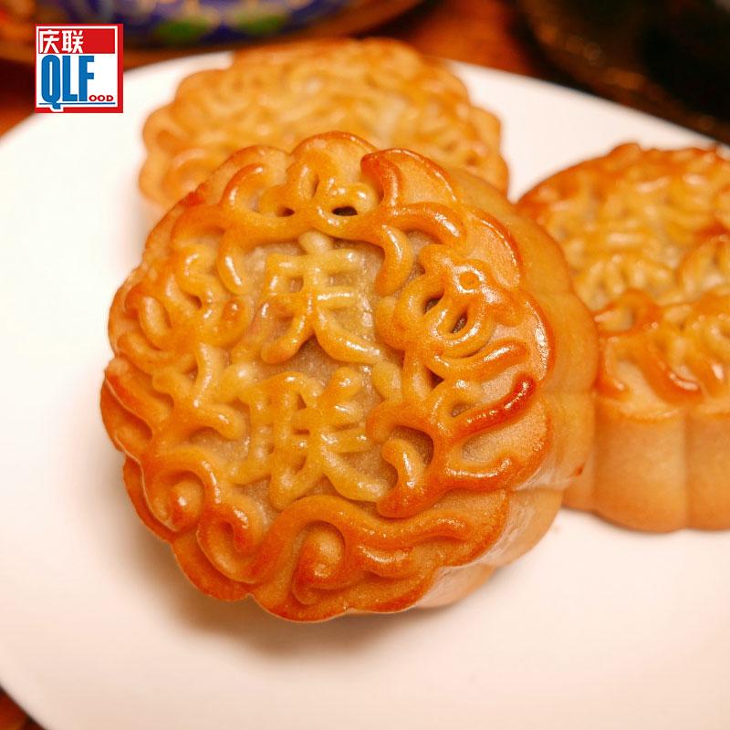 广式糕点蛋黄莲蓉五仁豆沙肉松小月饼无糖精木糖醇盒装散装多口味