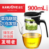 Jinzao Elegant Cup Teapot Household Large Capacity Glass Office Filter Tea Set Bubble Flower Teapot Linglong Cup