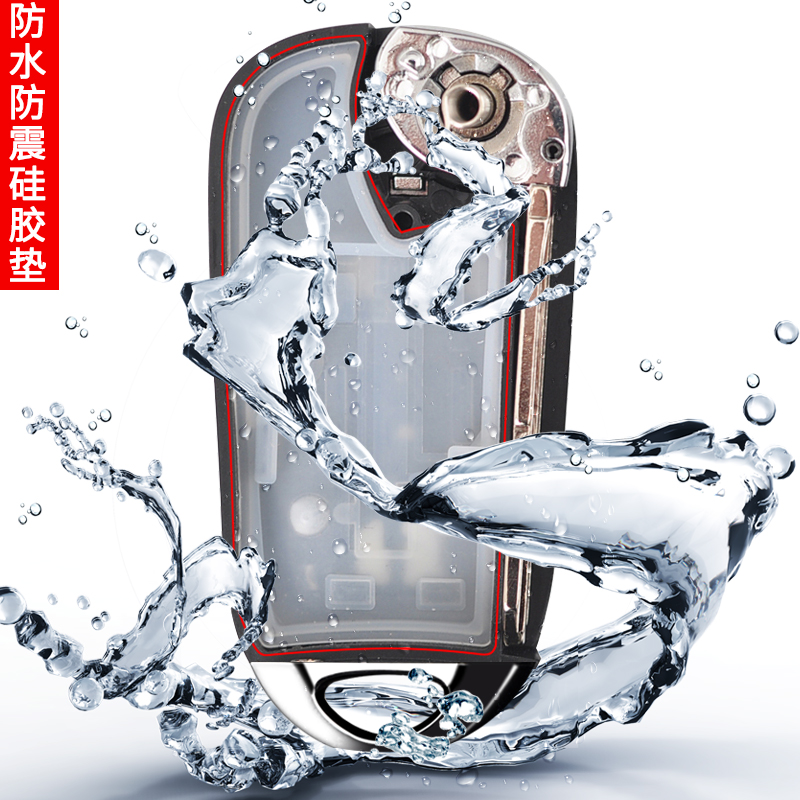 别克凯越钥匙壳10款13款15款汽车原厂原装遥控器改装折叠钥匙外壳
