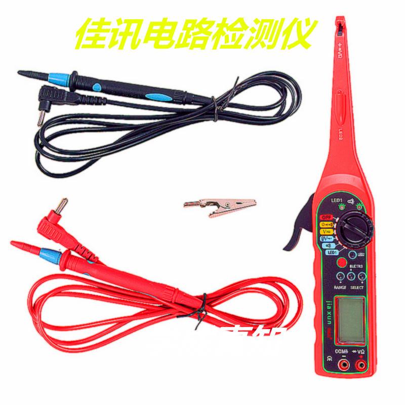 汽车电路检测仪汽车用万用表/试灯线路检测仪 测试电笔 免破线