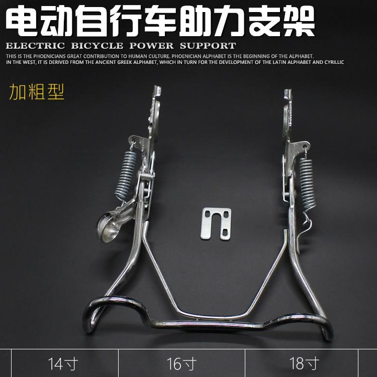 后支架后车腿后支撑脚架电动自行车电瓶车 后支架时尚安全电动车