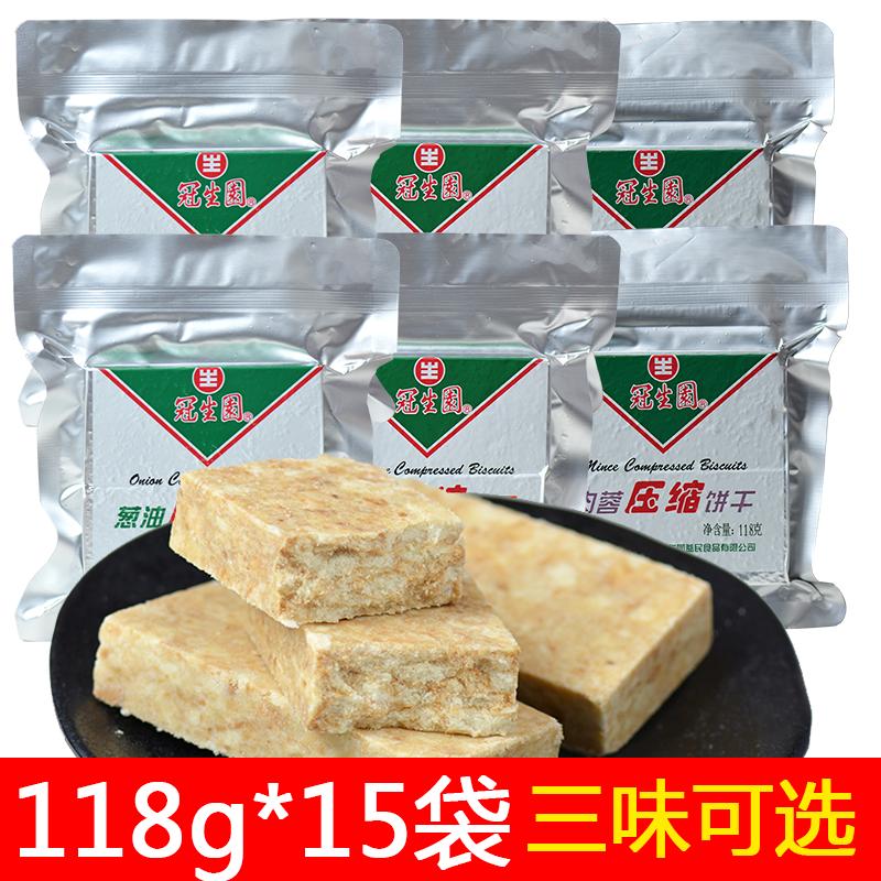 包 15 118g 上海冠生园压缩饼干旅游户外代餐零食品饱腹干粮