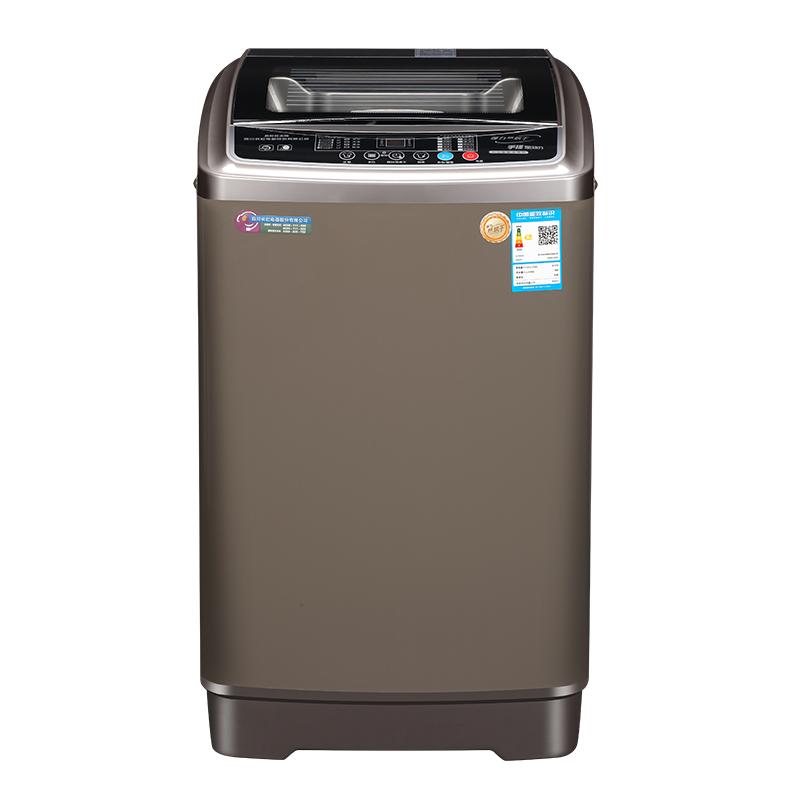 公斤家用热烘干波轮大容量单桶节能大小型 8kg 长虹洗衣机全自动