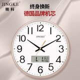 Watch simple atmospheric modern home living room wall clock quartz clock creative mute electronic timepiece circular linked list