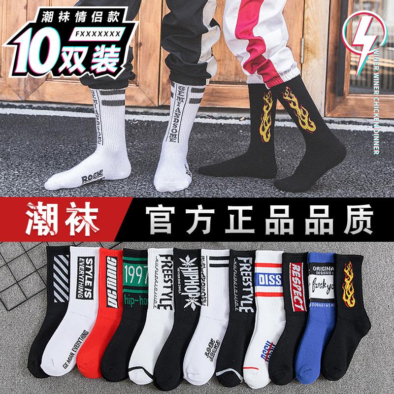 袜子男长袜潮中筒秋冬季纯棉加厚潮牌长筒男士高帮潮流运动篮球袜