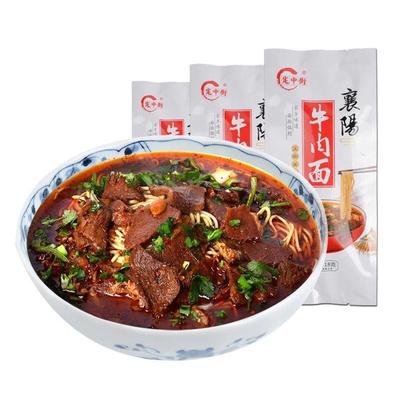 定中街 襄阳牛肉面 218g*3袋 8.53元+27淘金币(需用券)(补贴后7.38元)
