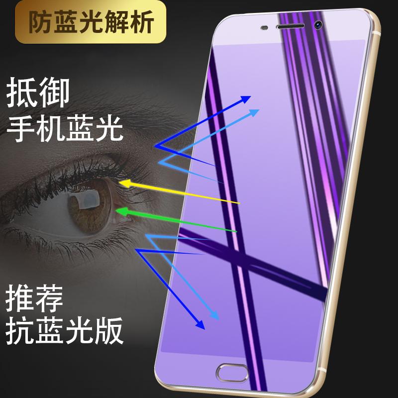 魅蓝note6钢化膜note5全屏魅族note3覆盖手机无白边原装蓝光玻璃