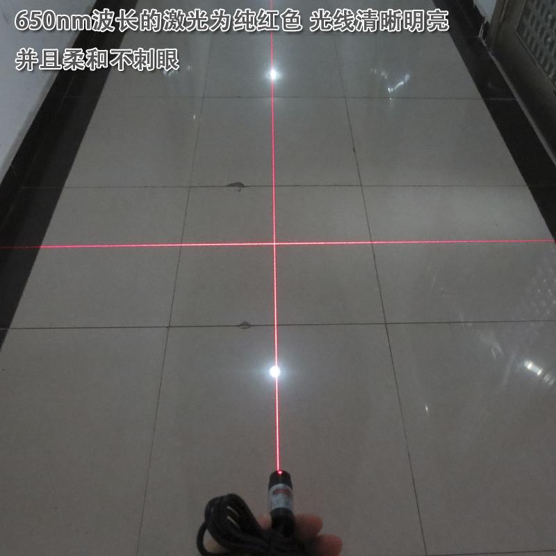 裁床裁剪直角打线激光器定位灯 6米红光十字线激光划线仪镭射模组
