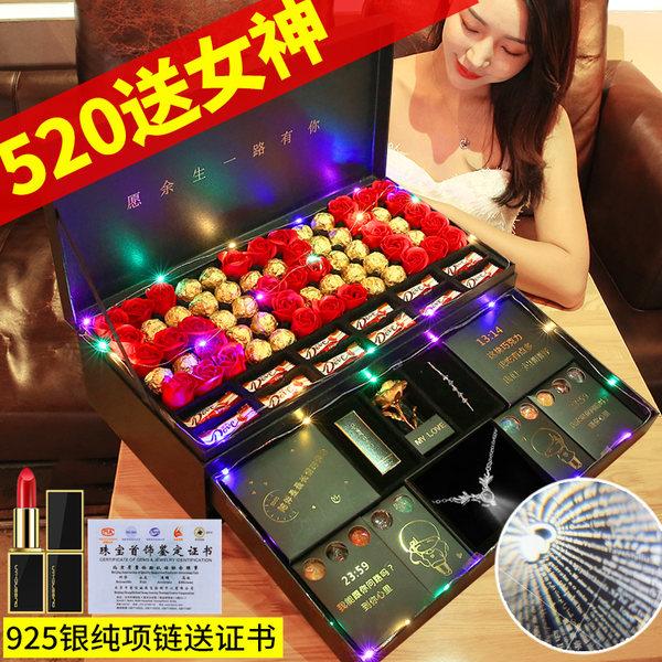 德芙巧克力礼盒装送女友朋友网红零食糖果创意生日七夕情人节礼物 - 图2