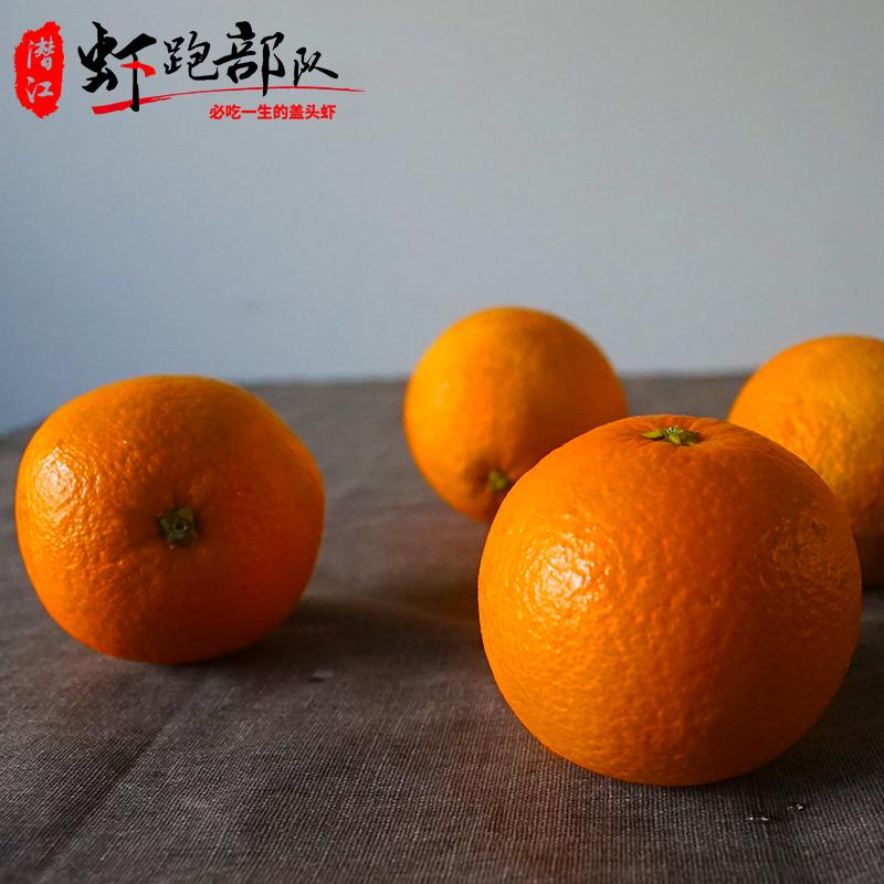 橙子新鲜现摘水果包邮高山秭归脐橙应季橙手剥甜心橙5斤装非赣南