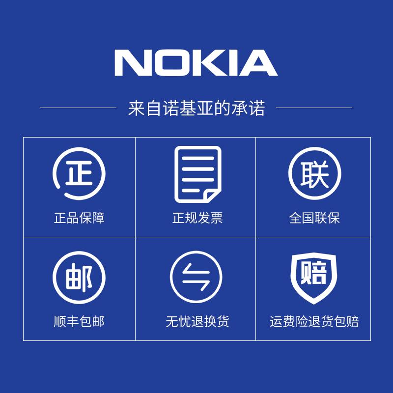 老人手机大字大声小学生经典备用老年老人机超长待机非智能官方正品 诺基亚  官方旗舰店  Nokia 230DS