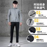 Sports suit men's tide autumn clothes running fitness leisure loose quick-drying clothes trousers two-piece outdoor student jacket