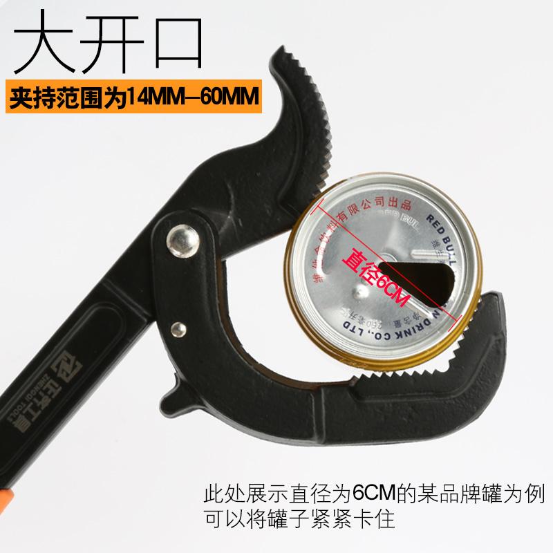 德国式多功能万能扳手套装万用活口卫浴大开口活动板手管钳子工具