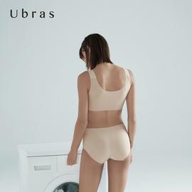 Ubras无尺码凉感背心式文胸内衣女无钢圈无痕透气清凉夏季薄款