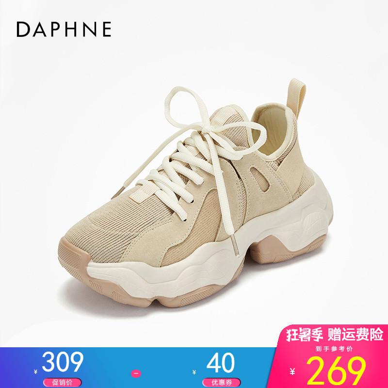 风拼接厚底运动鞋简约纯色复古老爹鞋 INS 秋新款 2019 达芙妮单鞋女