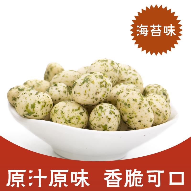 150g 海苔味香脆花生小吃 花生豆 休闲零食品