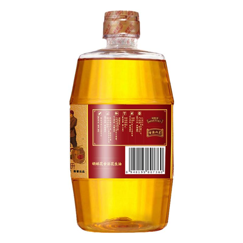 胡姬花古法小榨花生油900ml 小瓶装宿舍炒菜山东花生食用油烘培油