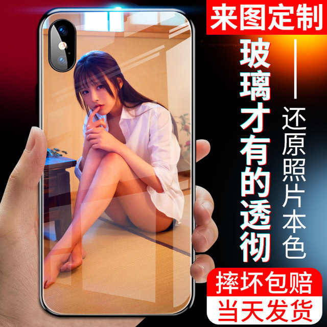 Mobile Shell plans to customize any model couple phone shell Apple xsmax Huawei glory x10 p40 red rice millet 8pro plus a 10x 9 Enjoy 20vivox50pro