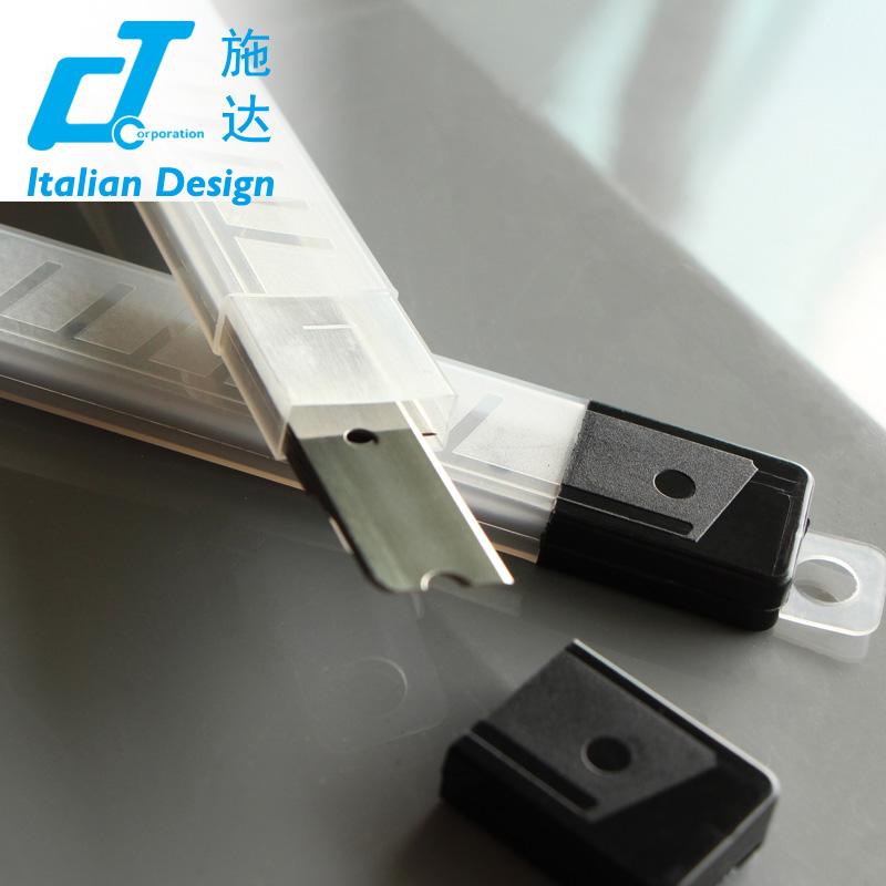 意大利CT施达 手铲刀地面铲刀刀片 高碳钢 刮刀刀片