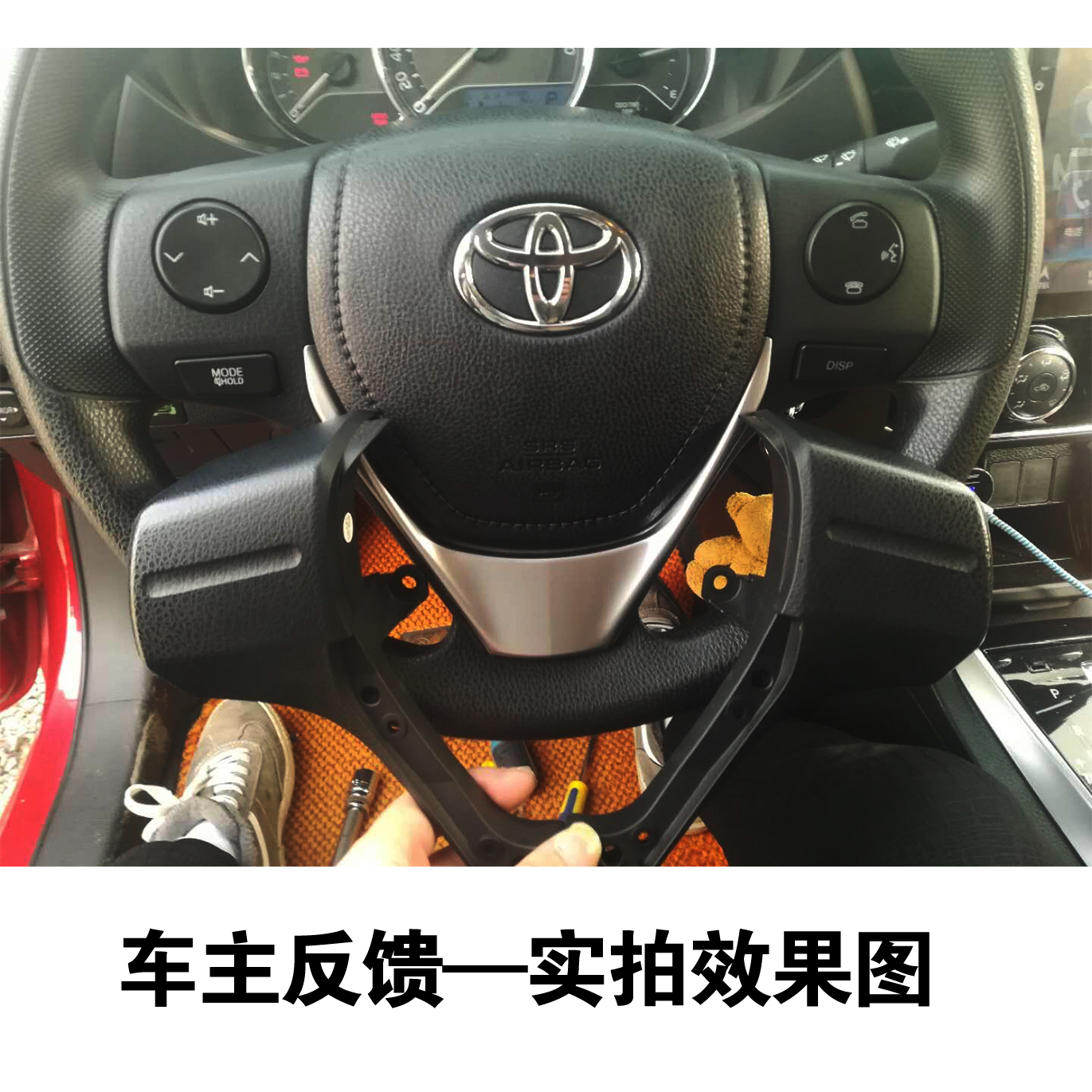 丰田14-18 17新改款1.2T 1.6L卡罗拉雷凌多功能方向盘按键专用