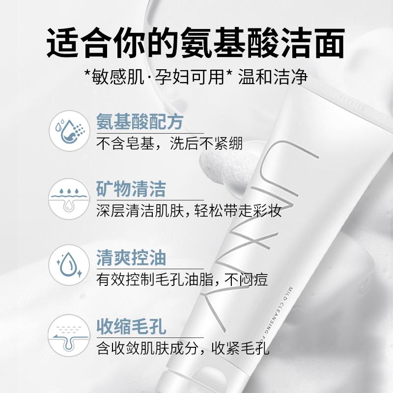 韩国unny洗面奶氨基酸女学生男士控油补水泡沫深层清洁温和洁面乳