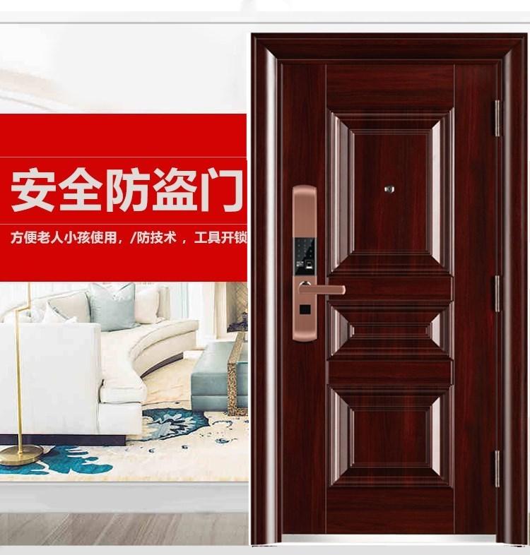甲级防盗门安全门家用进户入户门标准门钢质工程门智能指纹锁大门