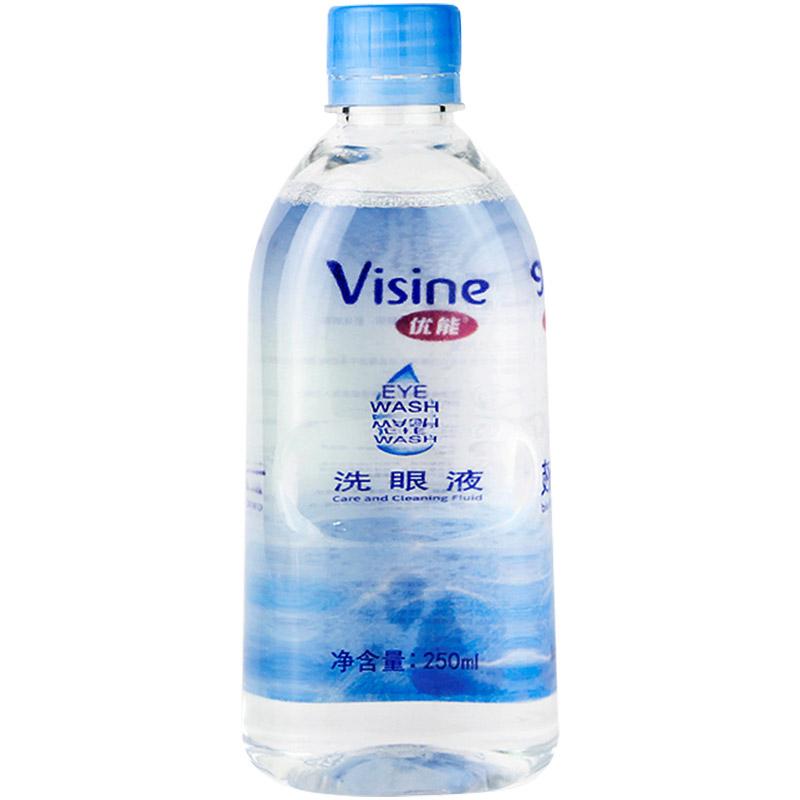 优能洗眼液眼部护理液清洁缓解眼疲劳洗眼睛神器清洗水护眼清洗液
