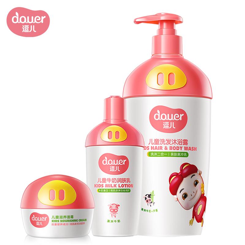 逗儿猪猪侠婴儿洗护用品套装礼盒新生儿童宝宝护肤品沐洗浴三件套