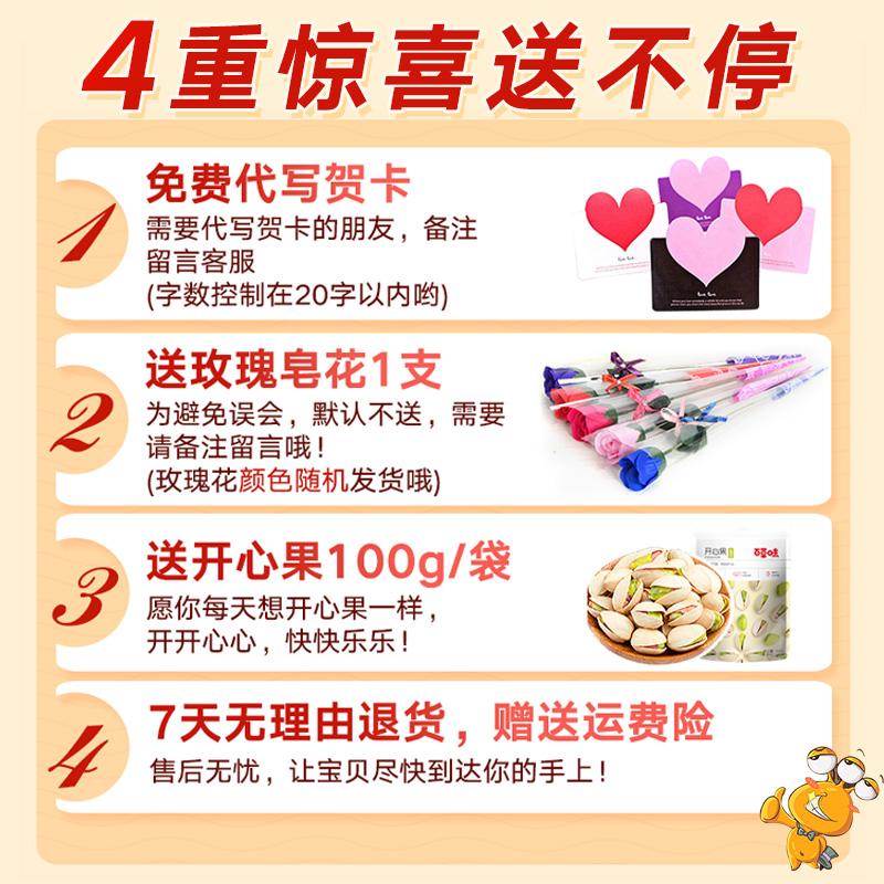 小吃休闲食品男友整箱 百草味给女朋友零食大礼包网红送女生爱吃