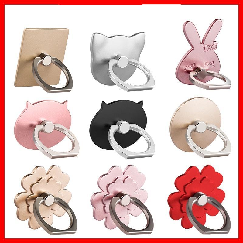 买2送1金属手机指环支架扣不锈钢环扣通用手指扣环指扣买2送1