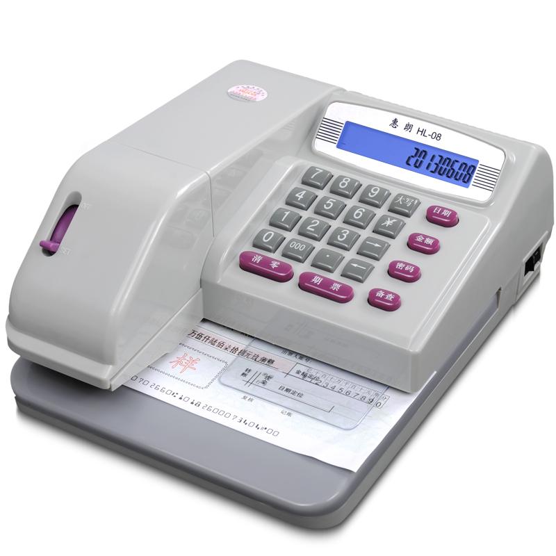 惠朗单机版支票打印机08支票机 银行专用小型银行打字机 通用包邮