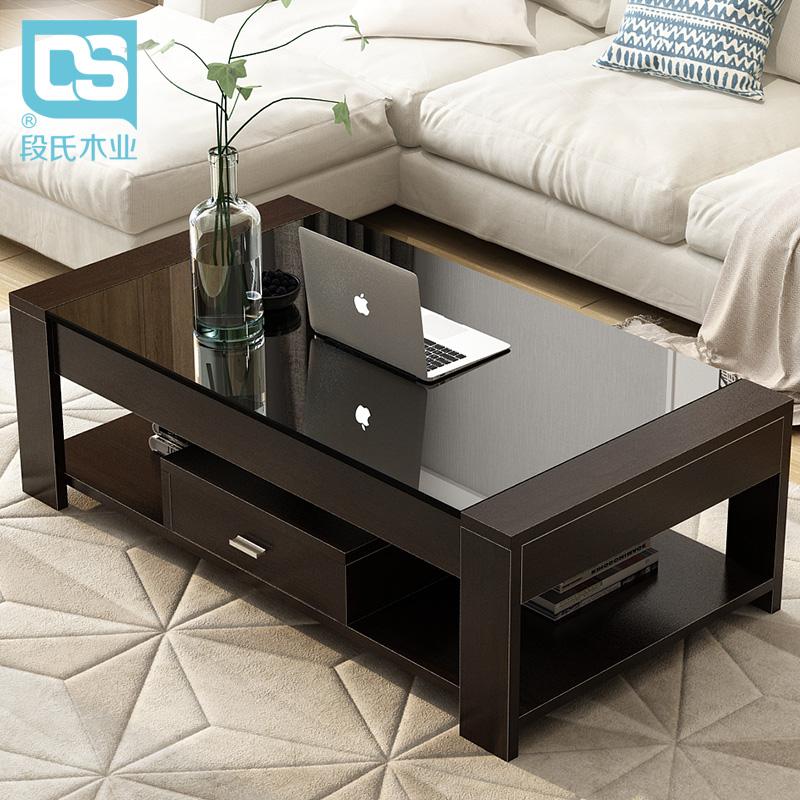 段氏木业茶几简约现代钢化玻璃茶几 客厅简易小户型创意茶几桌子