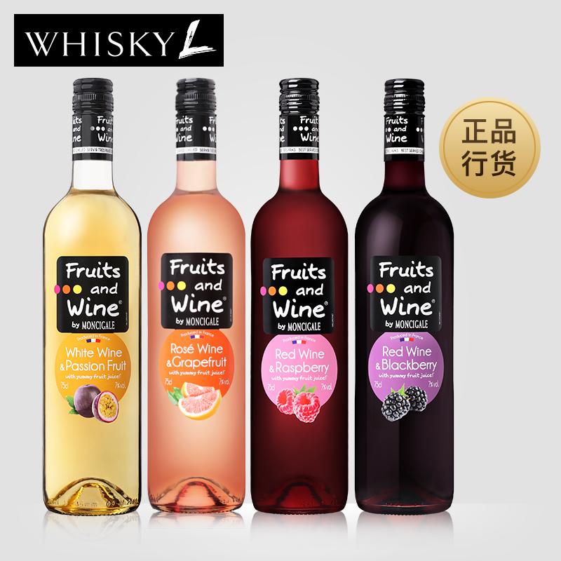 法国葡萄味配制酒 wine & fruits 赠品中选择口味 买一送一 fruits wine fruits 赠品中选择口味  买一送一