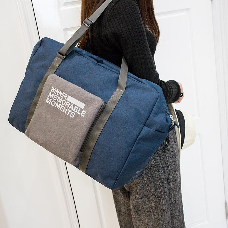 可折叠帆布单肩旅行包女手提韩版短途行李袋男大号大容量轻便 MIYO