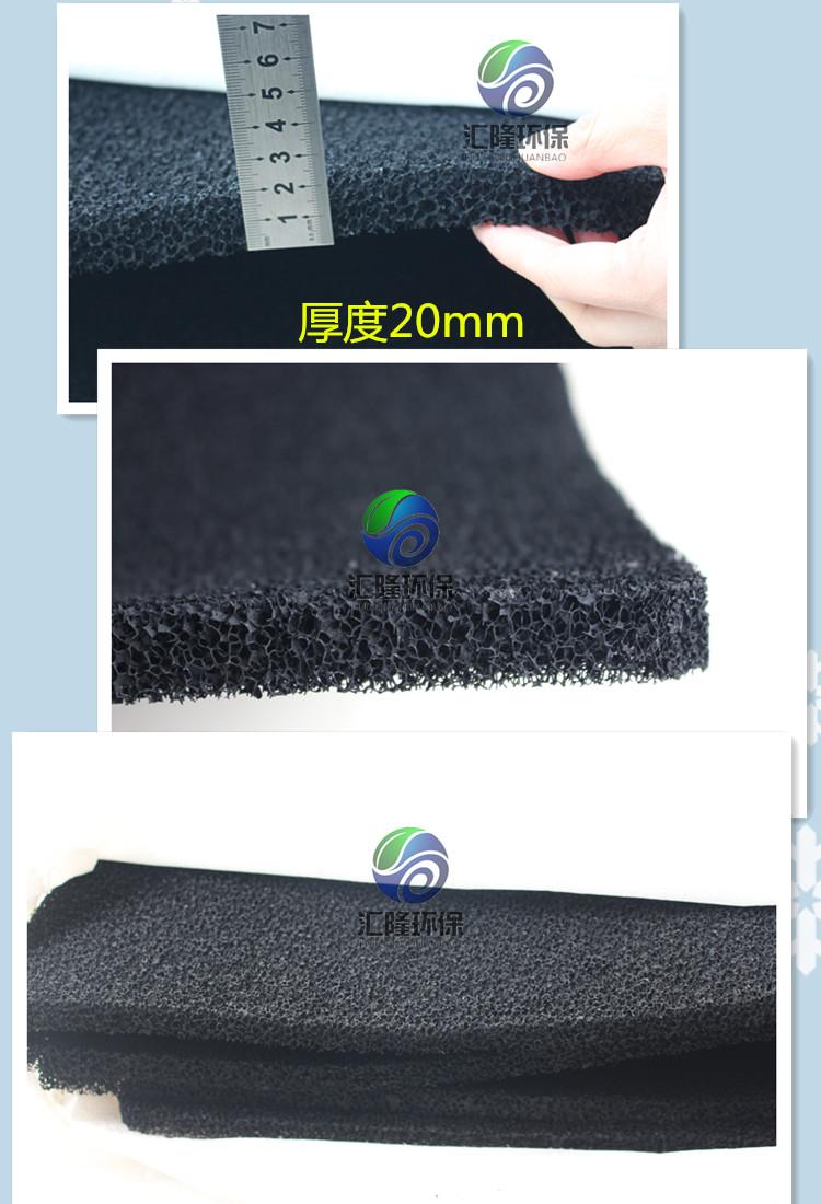 蜂窝活性炭过滤棉 空气净化吸附 海绵蜂窝状碳网 黑色炭纤维废气