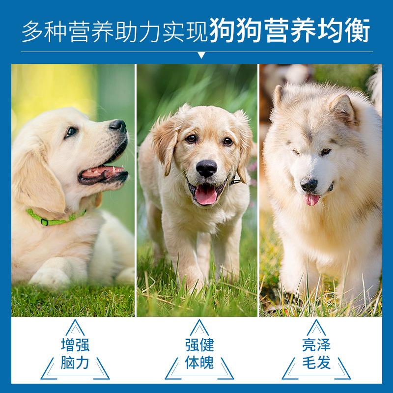 麦富迪狗粮中大型鸡牛肉味金毛哈士奇幼犬通用型主粮10kg装20斤优惠券