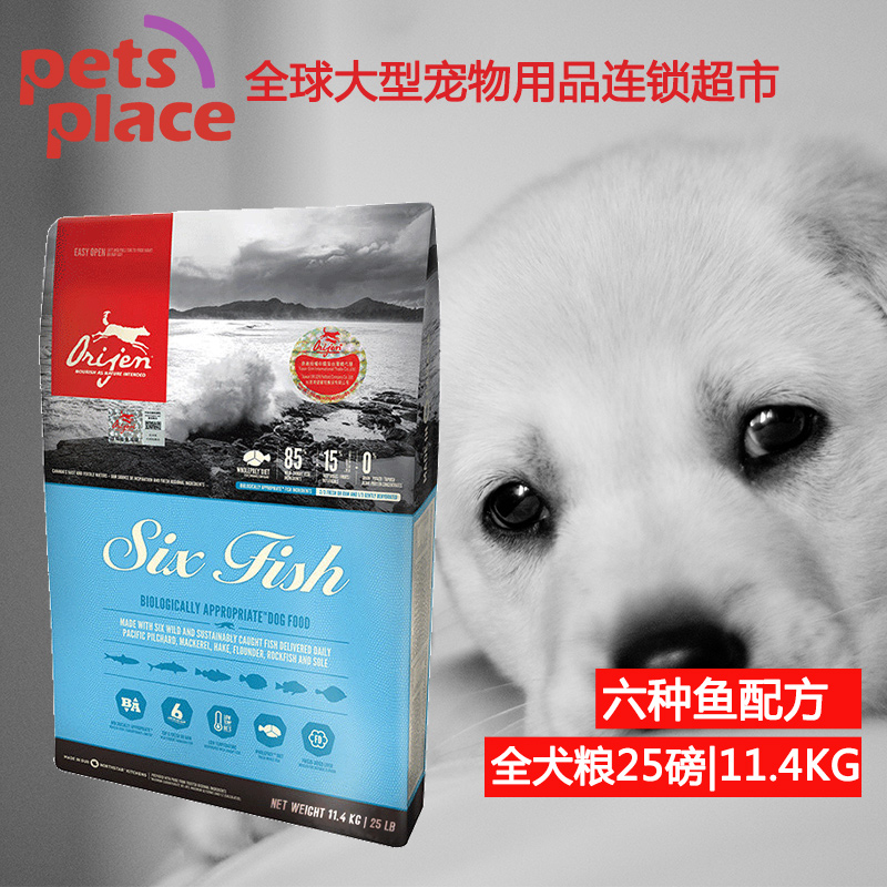 加拿大Orijen渴望进口天然狗粮通用型六种鱼成犬幼犬狗粮11.4kg