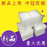 Sparkling paper packaging film small express packaging bubble film wrap integrated new thin large roll gasket film