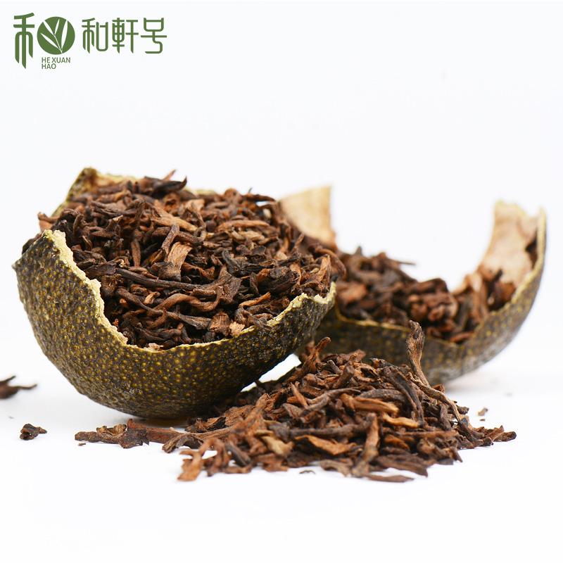 柑桔山系列陈皮普洱茶叶柑普茶 250g 陈皮村和轩号小青柑普洱茶罐装