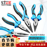 Carpenter tool needle nose pliers on a 6-inch 8-inch multi-function electrical pliers tip pliers Hardware Nose Pliers nippers