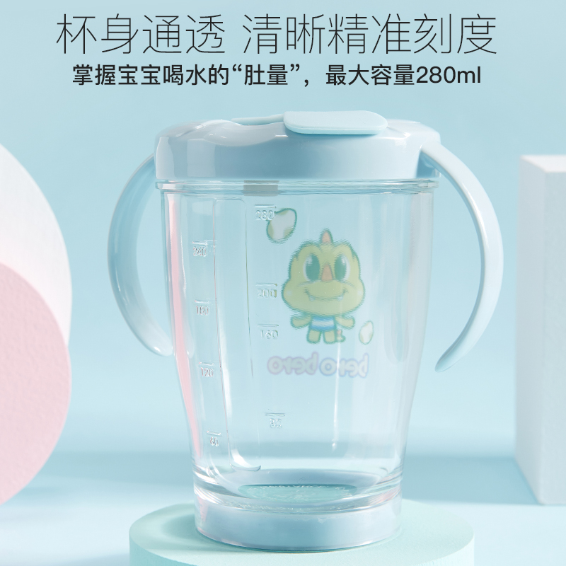 韩国儿童喝奶吸管杯戒奶杯泡奶杯防摔宝宝带刻度学饮杯水杯带手柄【图3】