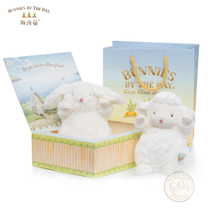 美国Bunnies By The Bay小羊公仔玩偶女生礼物坐羊毛绒玩具海湾兔