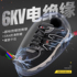 6KV electrical insulation shoes, labor insurance shoes, men's fall/winter anti-smashing, anti-piercing, lightweight, deodorant work shoes, steel toe cap soft sole