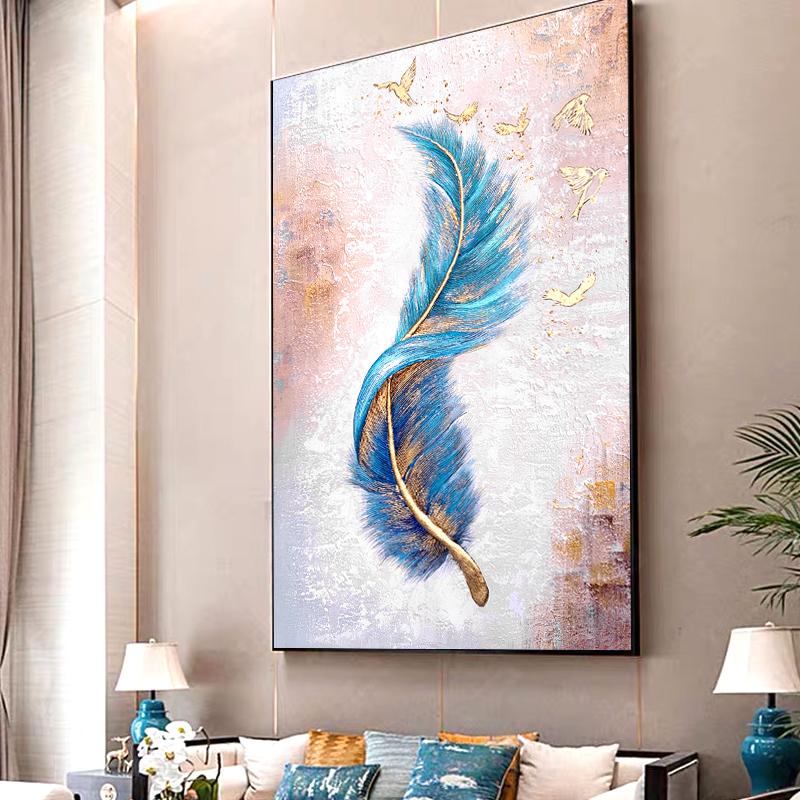 手绘油画入户玄关玄幻羽毛装饰画沙发背景墙上挂画走廊尽头壁画竖