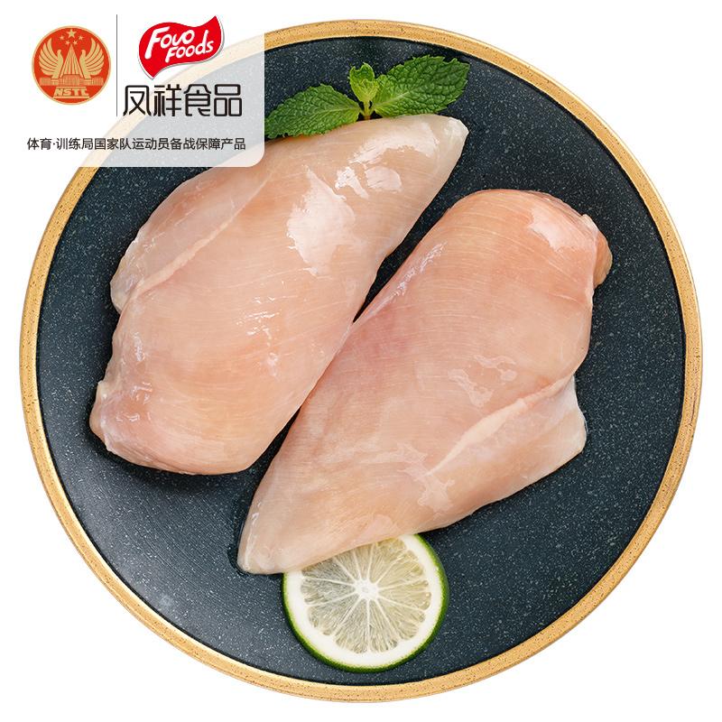 凤祥生鲜速冻鸡胸肉500g*5袋冷冻去皮健身代餐低脂高蛋白煎鸡胸肉