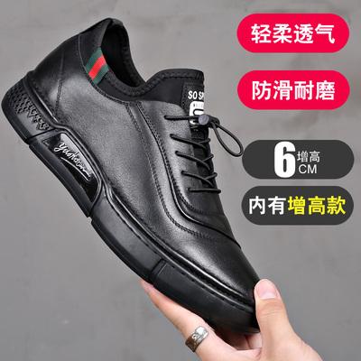 哥仑普斯(GELUNPUSI)软面皮皮鞋品牌怎么样