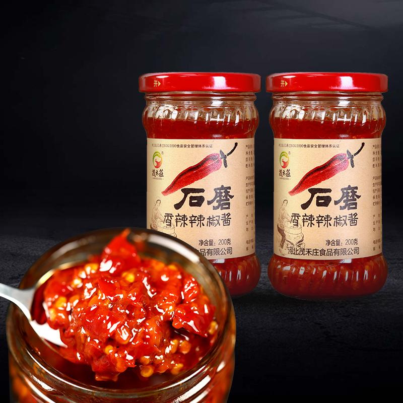 河北特产茂禾庄石磨香辣辣椒酱农家辣酱下饭酱超辣拌饭酱200g*2